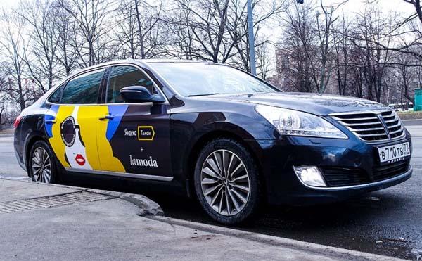 Яндекс такси комфорт плюс какие машины