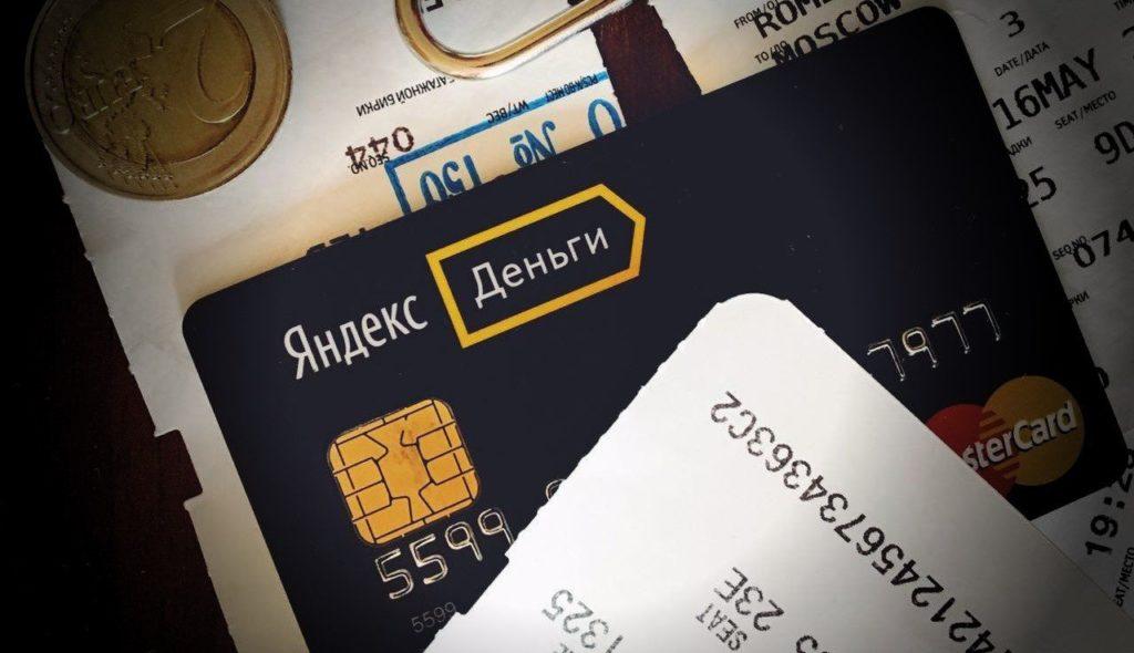 Яндекс такси вывод средств на карту